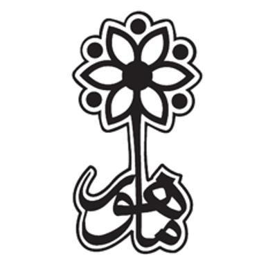 موسسه فرهنگی هنری ماهور