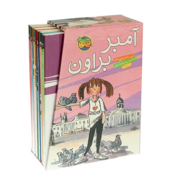 مجموعه کتابهای امبر براون - لیبرنو