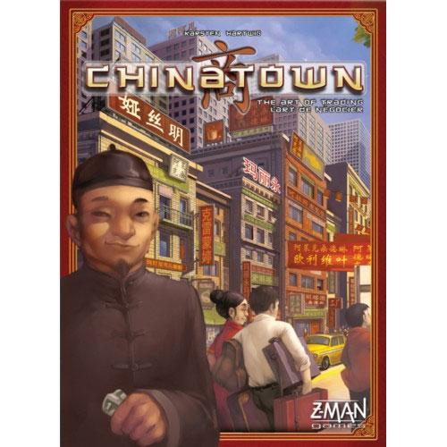 بازی محلهی چینیها-لیبرنو