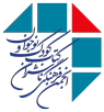 انجمن فرهنگی ناشران کتاب کودک و نوجوان